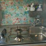Küche Wohnkabine